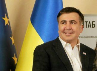 Саакашвили предлагает открыть казино на Змеином острове